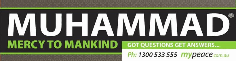 Prpohète Muhammad