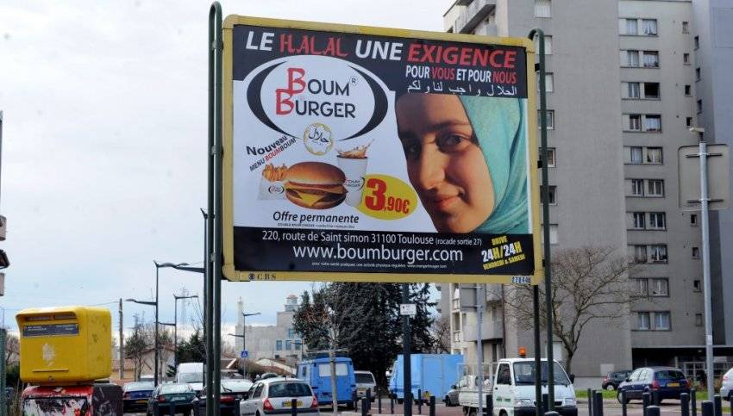 Publicité du fast food Boum Burger