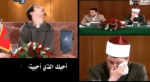 Handicapé physique et mental mais pourtant Hafidh al Quran