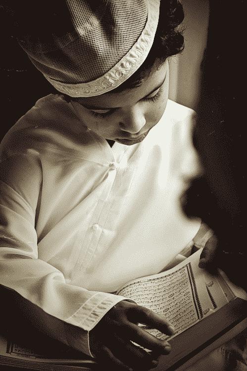 jumaa_muslim dans II.d.Savoir
