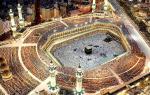 Ramadan : suivez tarawih en direct de La Mecque et Medine