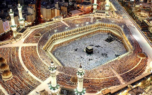 Ramadan à La Mecque : toutes les ressources s...