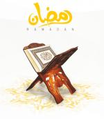 Ramadan : notre tour du monde approche