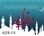 Date du Ramadan 2010 : le ramadan commencera mercredi 11 août