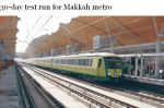 Hajj 2010 : Mise en service du «Makkah Métro»