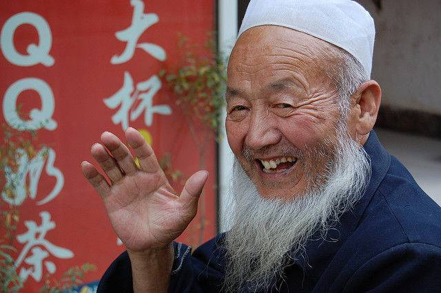 vieil homme musulman