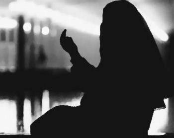 niqab dua