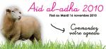 Dinam : votre mouton de l'Aïd