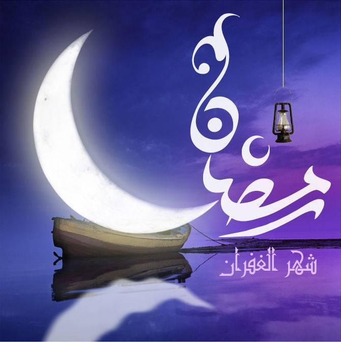 Dates du Ramadan 2013