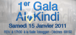 Le groupe scolaire musulman Al Kindi organise son premier Gala