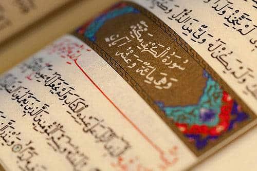 Quran Coran