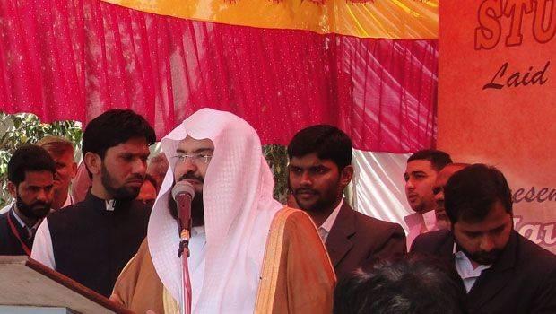 Cheikh Abdul Rahman Al-Sudais invité d'honneur de l'Inde...