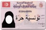 Tunisie : barbe et hijab autorisés sur les photos d'identité