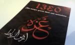 Gaza 1330 : des étudiants musulmans se mobilisent pour la Palestine