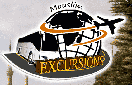 Voyages musulmans