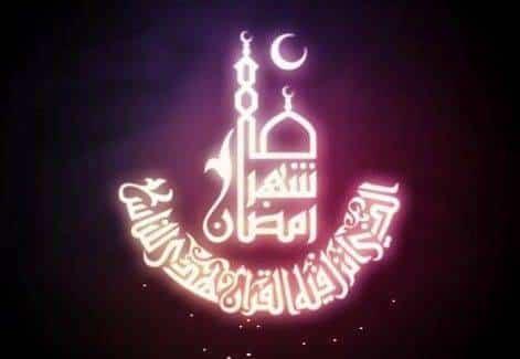 Ramadan 2011 dans deux mois