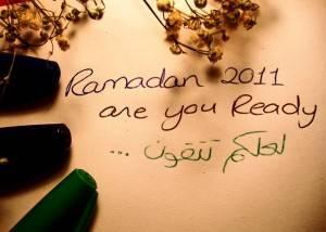 Le mois de Ramadan 2011 débute dans 30 jours