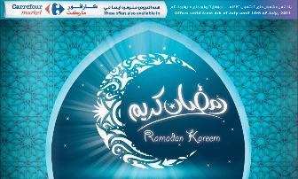 carrefour-saudia-ramadan