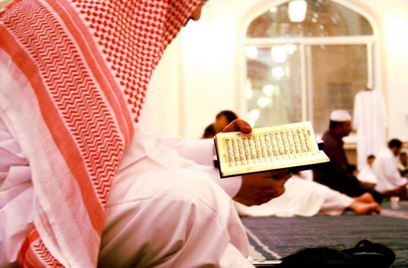 Ramadan Quran