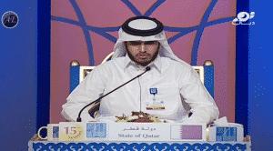 Concours de tajwid Dubaï