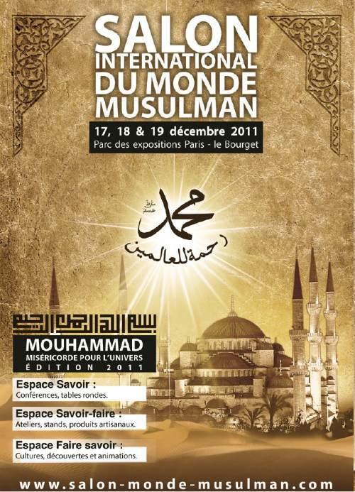 Salon international du monde musulman tes vous pr ts for Salon musulman 2017