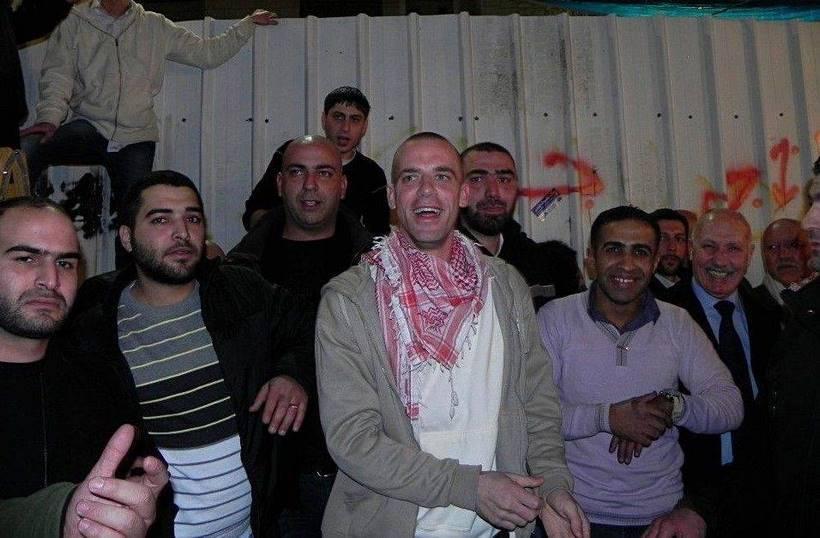 Salah Hamouri libre