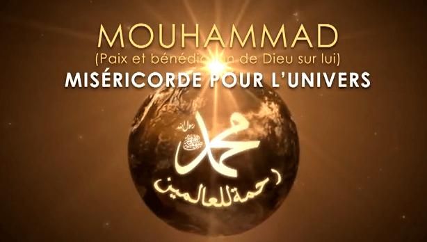 mohammad-misericorde