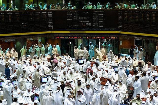 Salle des marchés