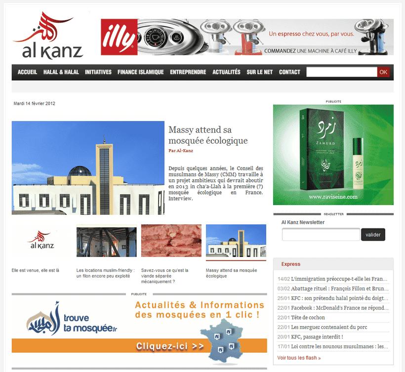 Nouveau Design Al Kanz
