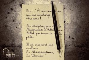 Concours de Poésie - AJIB.fr