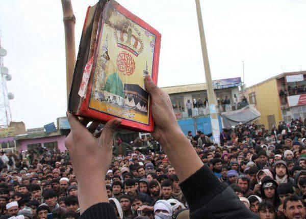 Coran brûlé par l'armée américaine
