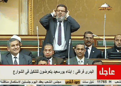 Adhan au parlement Egyptien