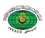 Maroc : lancement d'une campagne de communication sur l'islam auprès des éditeurs