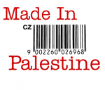Afrique du Sud : Made in Palestine plutôt que Made in Israël