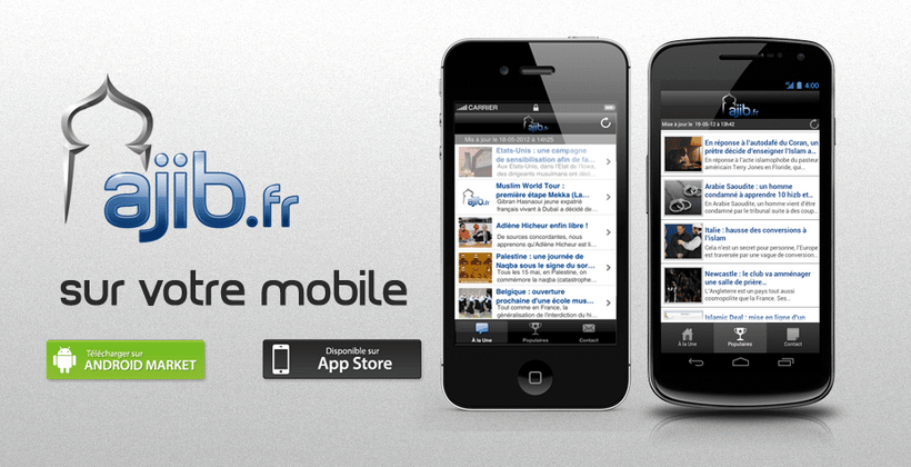 AJIB.fr : l'application iPhone-iPad & Android disponible