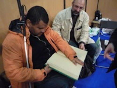 Coran en Braille