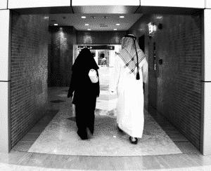 Mall au Emirats Arabes UNis