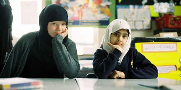 école musulmane