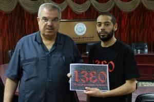 Palestine : 1330 à Gaza