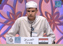Dubai Award Quran 2012