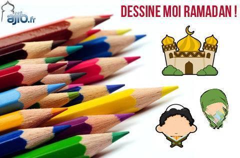 Résultats du concours «Dessine moi Ramadan»
