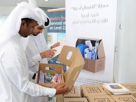 Qatar Charity