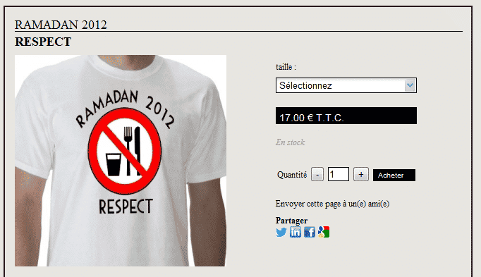 Ramadan 2012 T-Shirt