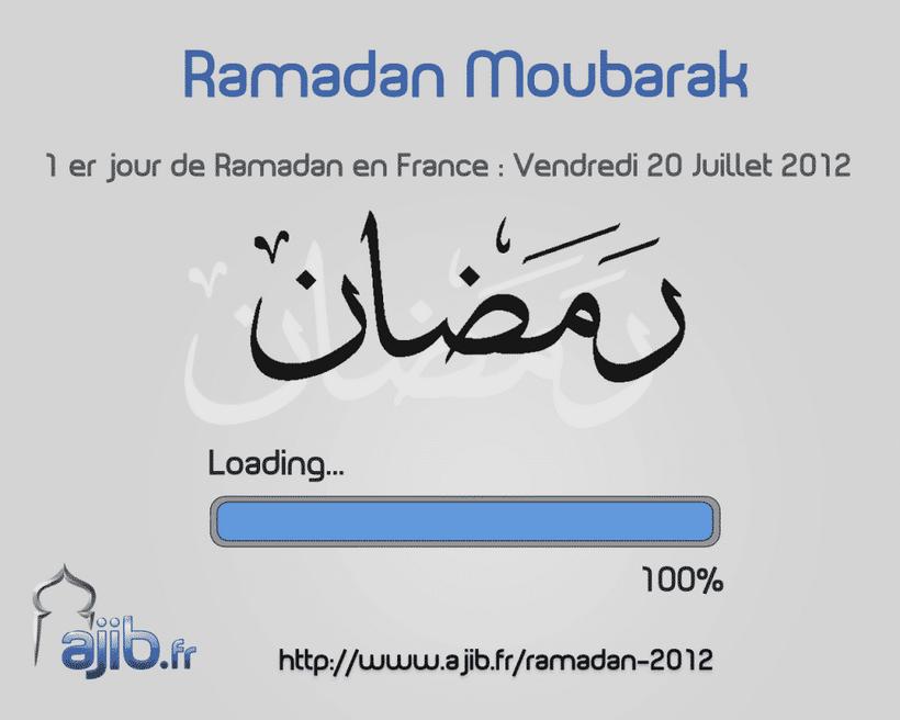 Ramadan 2012 France : Vendredi 20 juillet premier jour du Ramadan