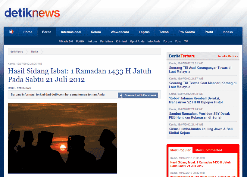 Ramadan 2012 - 1433 en Indonésie