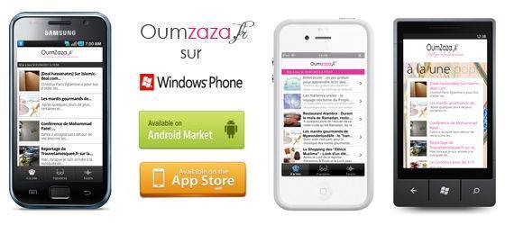 OumZaZa.fr lance son application mobile
