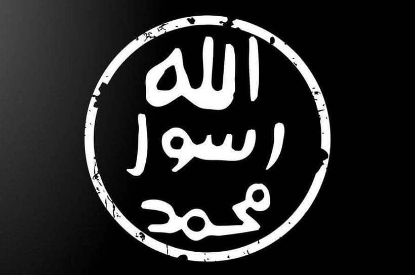 muhammad-prophet