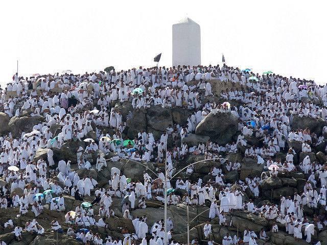 Le Mont Rahma