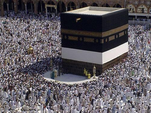 Mecca Kaaba