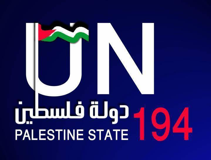 La Palestine devient Etat observateur à l'ONU
